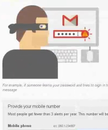 how to gmail password hacking in video